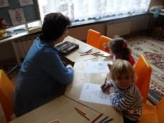 Център за ранна рехабилитация на деца с увреден слух